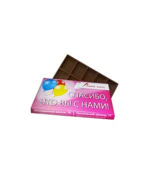 Молочный шоколад 27 гр.