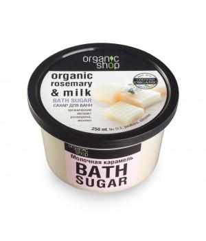 Сахар для ванн «Молочная карамель»