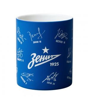 Кружка «Автографы» с покрытием софт-тач, синяя