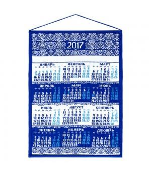 Календарь вязаный «Целый год в ажуре», синий